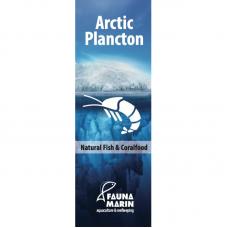 Fauna Marin Arctic Plankton ( Mysis ) 250мл
