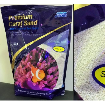 Premium Coral Sand (коралловый песок фракция 2 мм) 5 кг