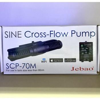 Помпа течения Jebao Crossflow SCP-70M