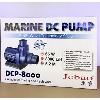 Помпа подъемная Jebao DCP 8000
