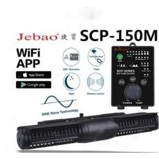 Jebao Crossflow SCP-150M Wi-Fi помпа течения