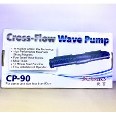 Помпа течения Jebao CROSS-FLOW СP-90