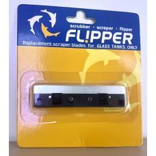 Сменное лезвие Flipper
